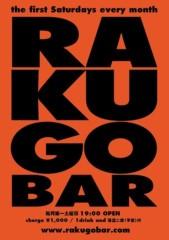 """足立学 公式ブログ/渋谷区神山町に""""RAKUGO BAR""""オープン! 画像2"""