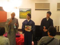 足立学 公式ブログ/8年目の宮城落語旅。 画像1