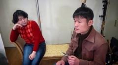 足立学 公式ブログ/出演情報|YouTube『ソートグラファー神坂あかり』 画像2