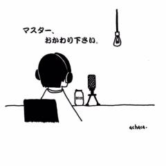 足立学 公式ブログ/YouTubeでラジオやってます。 画像1