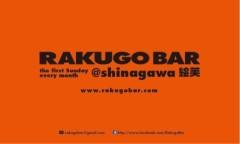 足立学 公式ブログ/ RAKUGO BAR、ショップカード。 画像1