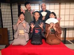 足立学 公式ブログ/11月23日 ぷらっと寄席 画像1