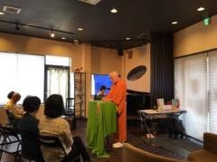 足立学 公式ブログ/巨勢典子さんと。 画像3