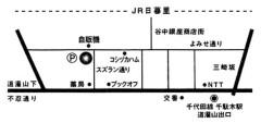 足立学 公式ブログ/【会場への道順】落語発表会、いよいよ明日から 画像1
