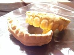 落合沙織 公式ブログ/真っ白な歯! 画像2