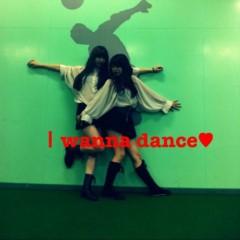 高部清菜 公式ブログ/I wanna dance!! 画像1