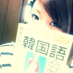 高部清菜 公式ブログ/ふい〜♡♡ 画像1