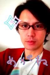 田村晃一 公式ブログ/家でだらだら(=゚ω゚)ノ 画像1