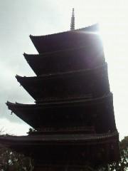 田村晃一 公式ブログ/歴史探訪☆ 画像1