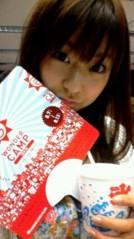 長谷川麻衣 公式ブログ/☆ミスメーテルコンテストinワンダーキャンプ☆ 画像1