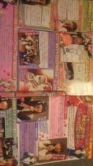 椿姫彩菜 公式ブログ/花とゆめ 画像1