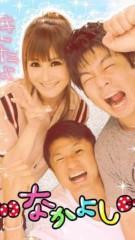 椿姫彩菜 公式ブログ/チーム吉田 画像1