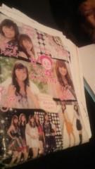 椿姫彩菜 公式ブログ/テトリスで対戦しましよっ 画像1
