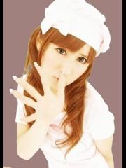椿姫彩菜 公式ブログ/いい天気♪ 画像1