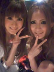 椿姫彩菜 公式ブログ/すーさん 画像1