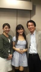 椿姫彩菜 公式ブログ/ラジオビタミン 画像1
