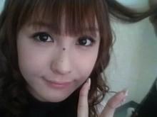 椿姫彩菜 公式ブログ/福岡 画像1