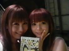 椿姫彩菜 公式ブログ/心のアンテナ 画像1