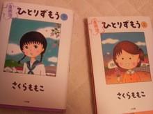 椿姫彩菜 公式ブログ/ひとりずもう 画像1