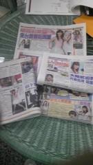 椿姫彩菜 公式ブログ/私に生まれてよかった 画像1