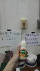 椿姫彩菜 公式ブログ/とーにゅー 画像1