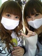椿姫彩菜 公式ブログ/セーラーマミタス 画像1