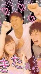 椿姫彩菜 公式ブログ/きたぁぁぁぁぁ 画像1