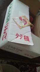 椿姫彩菜 公式ブログ/田舎へ泊まろう 画像1