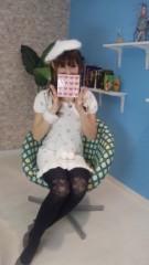 椿姫彩菜 公式ブログ/スペシャルギフト 画像1
