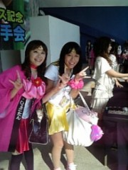 椿姫彩菜 公式ブログ/わぁぁぁ 画像1