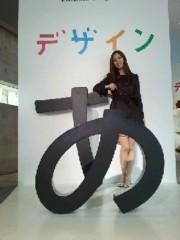 高橋彩 公式ブログ/あ! 画像1