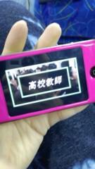 Dream 公式ブログ/バイバイ名古屋☆Ami 画像1