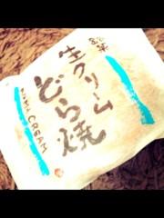Dream 公式ブログ/待ち中の…( ・∀・)Shizuka 画像1