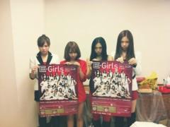Dream 公式ブログ/☆Aya☆ 画像3