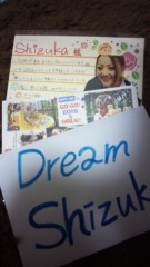 Dream 公式ブログ/わぉ(゜Д゜)Shizuka 画像1
