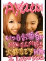 Dream 公式ブログ/☆Aya☆ 画像2