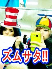 Dream 公式ブログ/☆Aya☆ 画像1