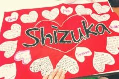 Dream 公式ブログ/�(・o ・)!!Shizuka 画像1