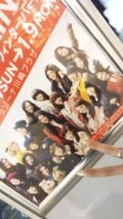 Dream 公式ブログ/そういえば( ・∀・)Shizuka 画像1