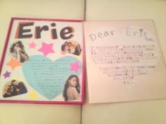 Dream 公式ブログ/Erie 画像1