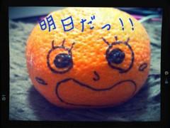 Dream 公式ブログ/ビックリ( ゜Д゜)Shizuka 画像1