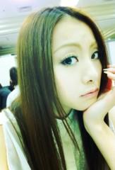 Dream 公式ブログ/break time(・∀・)Shizuka 画像2