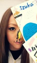 Dream 公式ブログ/あと2回( ・∀・)Shizuka 画像1