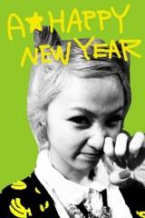 Dream 公式ブログ/2012年☆Ami 画像1