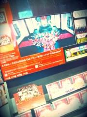 Dream 公式ブログ/ぶらり(・∀・)Shizuka 画像1