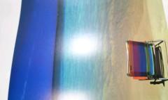 Dream 公式ブログ/もし自分がジャンパーだったら  Erie 画像1