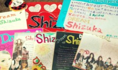 Dream 公式ブログ/Many Love…( ・∀・)Shizuka 画像1