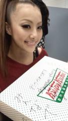 Dream 公式ブログ/Shizuka 画像3