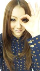 Dream 公式ブログ/女子ザイル( ・∀・)Shizuka 画像1