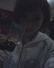 Dream 公式ブログ/愛用の…☆Sayaka 画像1